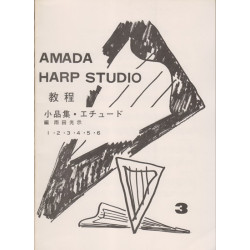 Amada - Harp studio vol. 3. Exercices de Naderman