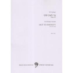 Yedid Yitzhak - Out to infinity (for harp)