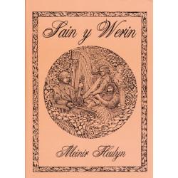 Heulyn Meinir - Sain y Werin (fl