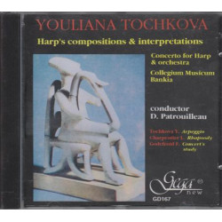CD - Tochkova Y. - Harp's compositions & interpretations
