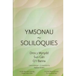 Ymsonau - Soliloquies